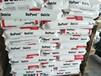 低價塑料POM聚甲醛511P杜邦POM原料運動器材專用