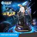 幻影星空VR設備加盟射擊館突擊戰神3D開槍吧廠家直銷多人互動設備