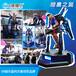 幻影星空9DVR虛擬現實設備VR飛行之翼飛行器電玩娛樂一體生產廠家