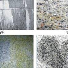 惠州石材病变处理哪家好-惠州石材病变处理多少钱图片