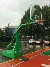 体育器材篮球架
