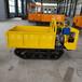 1噸小型履帶運輸車橡膠履帶運輸車履帶式運輸車自卸式履帶運輸車