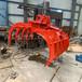 新型抓木機全液壓抓鋼機固定抓鐵器小型抓木機廠家