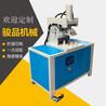 新方法教你如何快速的把方管切45度角一次成型90度角机器