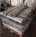 不銹鋼爐料不銹鋼廢料不銹鋼邊絲不銹鋼精鑄料供應廠家