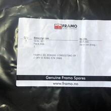 FRAMO密封件ID.B58200圖片