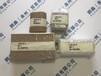 CPMTROLFLOW压力传感器W983341
