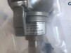 FEDERALSIGNAL振动式喇叭350-120-30