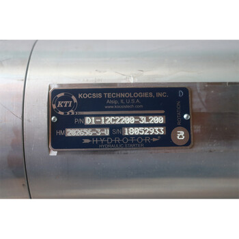 SCHIEDRUMHYDRAULIK流量調節閥20DR-2.5-4H