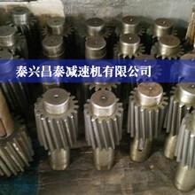 ZQ850圓柱齒輪減速機16齒中速軸現貨、減速機配件圖片