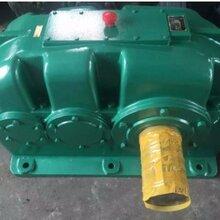 泰兴减速机厂家ZLY280减速机ZLY280-9-I硬齿面减速器图片