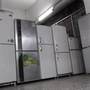 广州天河回收冰箱