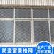 廠家直銷加工定制優質低價美格網防盜窗鍍鋅護欄網