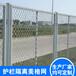 廠價直銷高速公路隔離網美格網停車場護欄網美格網加工定制
