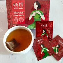 白刺果茶货源批发,白刺果茶进货渠道,白刺果茶厂家直销图片