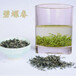2020年蘇州東山碧螺春的上市時間東山碧螺春價格碧螺春綠茶原產地