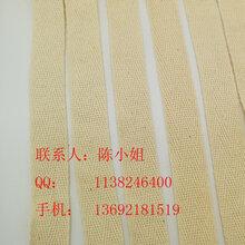 棉织带松紧带生产厂家深圳市源欣泉纺织品有限公司