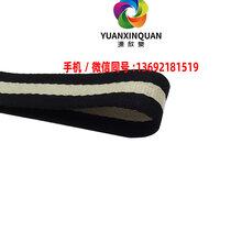 深圳织带厂家专供棉织带箱包带编织带花边带服装辅料