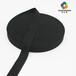 深圳體育用品帶戶外輔料尼龍松緊帶黑色