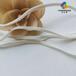 南京醫用一次性口罩掛耳繩N95口罩繩子KN95口罩繩現貨