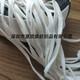 KN95口罩扁绳2