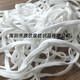 KN95口罩扁绳3