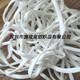 KN95口罩扁绳5