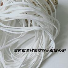 现货KN95口罩绳5MM弹力松紧绳环保走马松紧带一次性口罩耳带图片