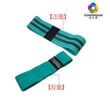 杭州运动瑜伽带天然乳胶拉力带瑜伽阻力带健身弹力带支持定制图片