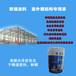 山东威海丙烯酸聚氨酯漆耐磨工业防腐面漆金属防腐面漆