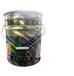 安徽省淮北市氯黃化聚乙烯防銹漆廠家灰色氯黃化聚乙烯面漆