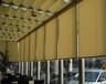 陽光房遮陽簾-天棚遮陽簾