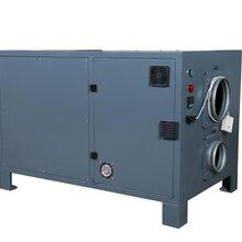 吸附式转轮除湿机再生低温再生转轮除湿机