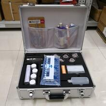 HC-F1010農藥殘留快速檢測儀農殘留分析儀農藥檢測儀圖片
