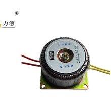 BOD,環形變壓器,隔離變壓器-綿陽市力源電子廠圖片