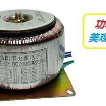 大批量180W220V/38V/16V,環形變壓器-綿陽市力源電子廠圖片