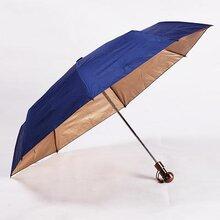 山东三折广告伞
