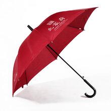 杭州直杆广告伞生产厂家