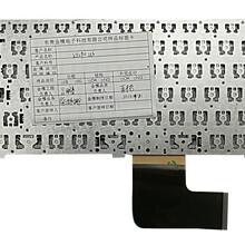 東莞公模鍵芯,金模超薄鍵芯生產廠家支持定制圖片