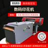 燙畫打印抖粉一體機—泰拓數碼