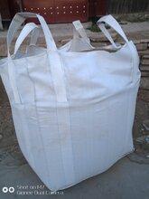 淄博吨袋销售多少钱