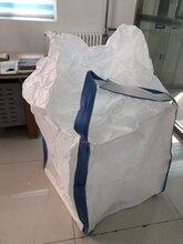 滨州集装袋销售报价