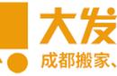 成都智網創聯網絡科技-成都seo專家圖片