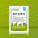青贮秸秆饲料喂牛纯水溶发酵剂使用更简单方便