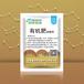 鸡粪鸭粪发酵做有机肥就要选一款好的发酵剂