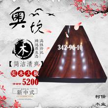 上海哪里有实木大板桌巴花大板厂家直销简约现代图片