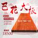 上海徐汇实木大板茶桌价格新中式实木书桌性价比最高