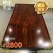 柯仕木業奧坎原木茶桌簡約現代會議桌性價比最高