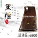 上海实木办公桌价格图片新中式实木书桌哪家比较好黑檀实木大板厂家直销