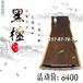 上海崇明哪里有实木大板黑檀实木大板桌实木书桌价格实惠实木餐桌厂家直销
